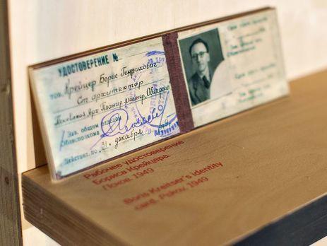 Общее число жертв репрессий в СССР составляет 10 12 млн человек