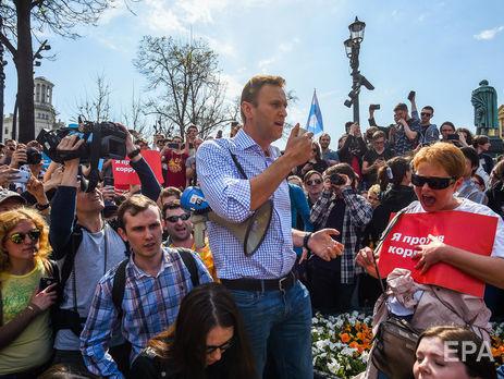 """Навального арестовали после акции """"Он нам не царь"""""""