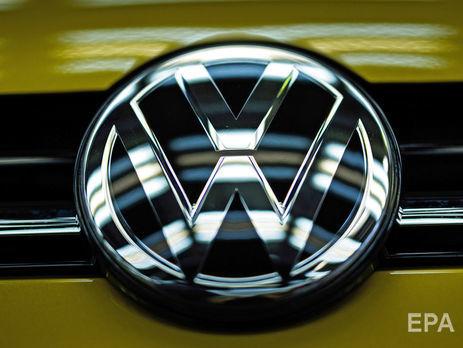Volkswagen погодився з рішенням прокуратури