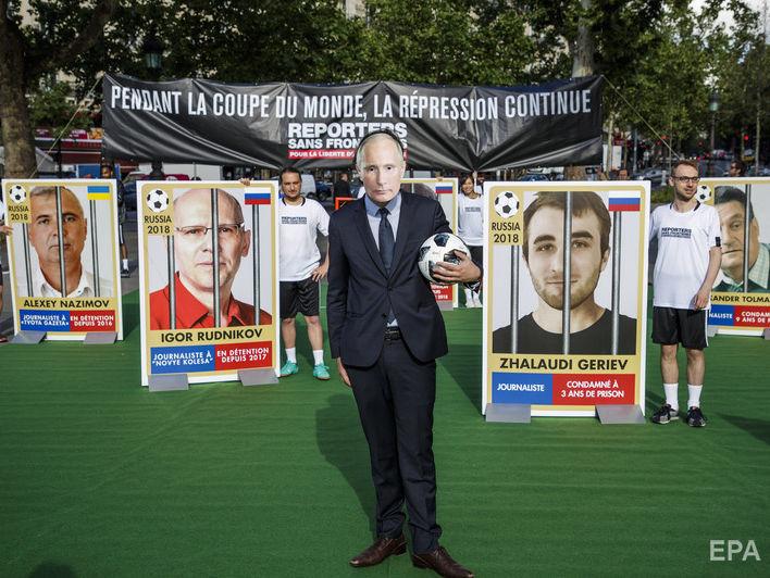 'Репортеры без границ' накануне ЧМ по футболу составили 'команду' закл