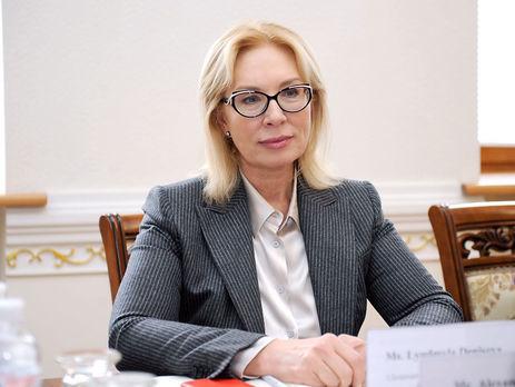 Денісова заявила, що добивається зустрічі із Сенцовим