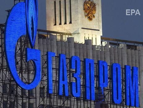 """""""Газпром"""" судиться з """"Нафтогазом"""" із 2014 року"""