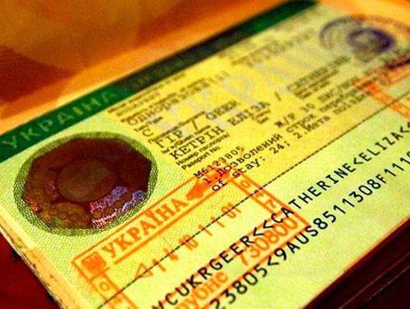 Украина открыла новые визовые центры за рубежом, в том числе в России