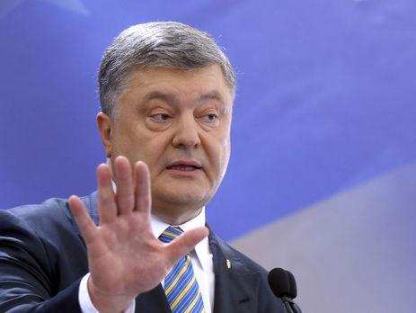 Порошенко прокомментировал резолюцию Европарламента