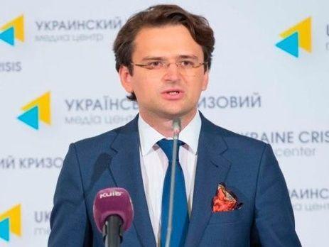 Кулеба заявив, що невиконання резолюції Європарламенту може бути враховано під час уведення нових санкцій ЄС проти Росії