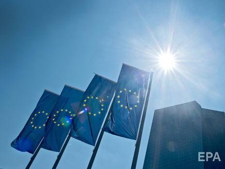 В Еврокомиссии заявили, что ее члены не поедут на чемпионат мира в РФ