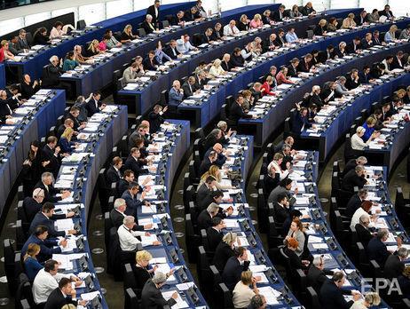 Европарламент призвал отказаться от использования