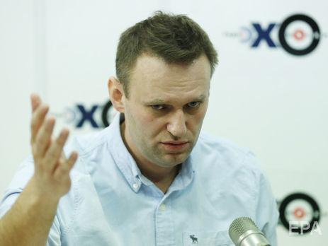 Навальный: Повышение пенсионного возраста в России - прямое нарушение Путиным своего обещания