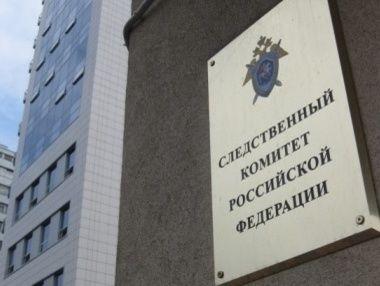 За даними Слідчого комітету Росії, чоловік застрелив свою дружину