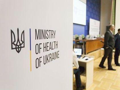 Супрун: вгосударстве Украина вводится система лицензирования мед. персонала