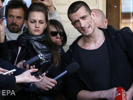 Французские мед. сотрудники отыскали ухудожника Павленского психические отклонения