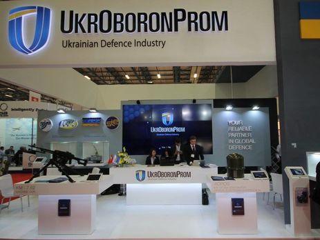 """""""Укроборонпром"""" заключил меморандум о сотрудничестве с американской компанией"""