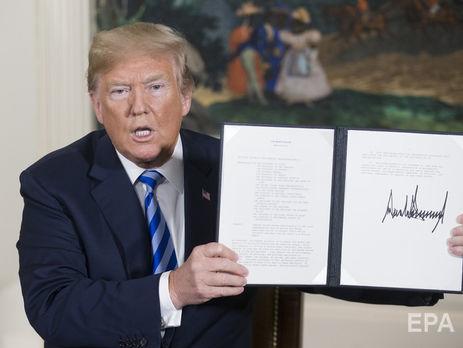Трамп розпорядився ввести обмеження на імпорт китайських  високотехнологічних товарів 5ef13cca8fc76