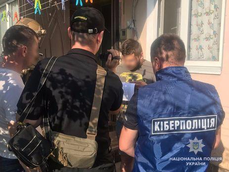 ВДнепре задержали кибермошенников, создавших поддельные веб-обменники криптовалют