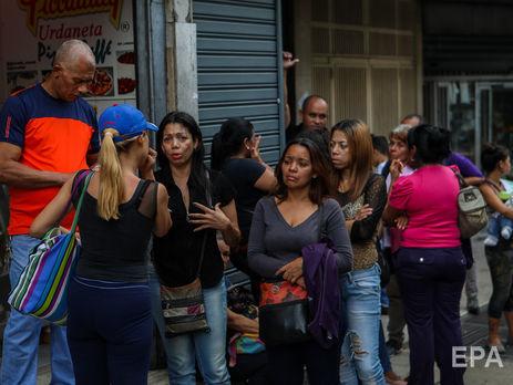 Ночной клуб венесуэла где в москве есть конный клуб