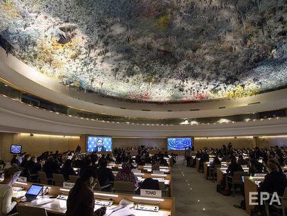 ИзСовета ООН поправам человека планируют выйти США