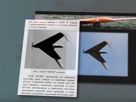 Відео чи фото випробувань безпілотника Розенблатів не публікували