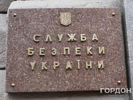 Зачто запретили работу крупнейшей платежной системы вУкраинском государстве