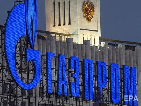 «Нафтогаз» сообщил «Газпром» обаресте его активов вСоединенном Королевстве
