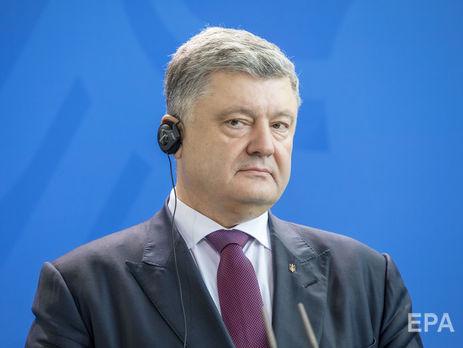 Порошенко і його прес-служба не коментували інформацію про причетність до акаунта Peter Lions