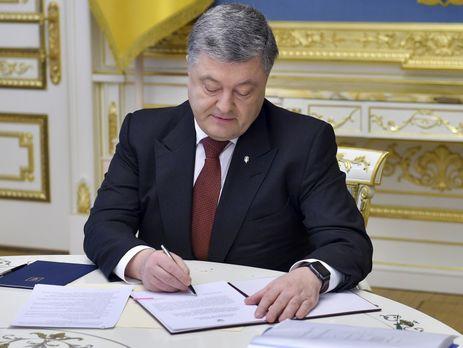 Картинки по запросу страна порошенко подписал закон разрешающий