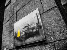 20 общественных организаций требуют от новоназначенных аудиторов НАБУ прозрачной работы