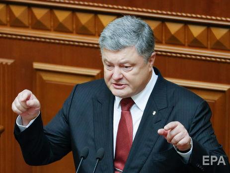 ВКиеве сообщили, что силовики «всех вылечат»— Пожизненное для Порошенко