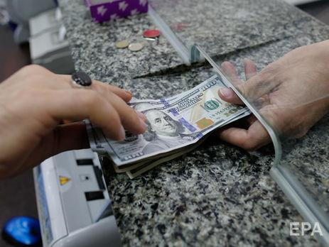 Курс валют на 22 червня