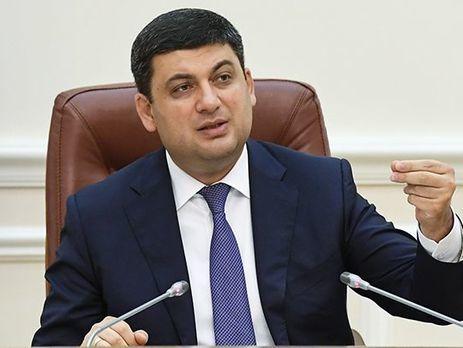 Украинский премьер ищет новейшую  «справедливую» цену нагаз