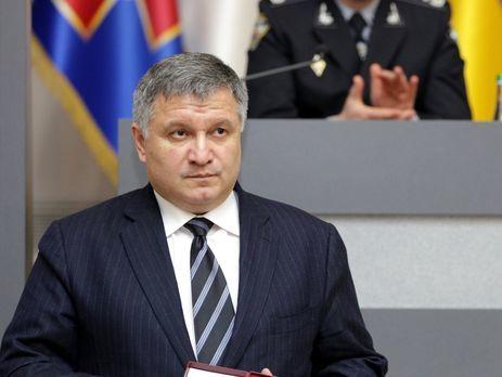 Аваков розповів, скільки Україна втрачає через контрабанду