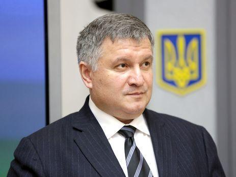 """Аваков отметил, что начатый """"крестовый поход"""" против контрабанды является """"честным разговором для взрослого общества"""""""