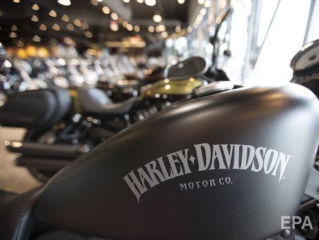 Через нові тарифи кожен мотоцикл Harley-Davidson міг подорожчати на $2,2 тис.