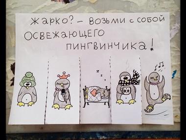 Художница Настя Винокурова рисует смешные объявления, которые развешивает по Киеву