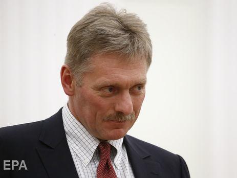 Пєсков: Путін може ще раз повторити про невтручання РФ у вибори у США
