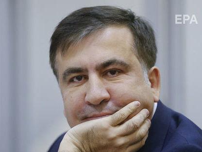 Саакашвили потребовал вернуть ему гражданство Грузии