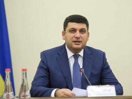 Гройсман: Украина имеет шанс стать энергонезависимой до 2020