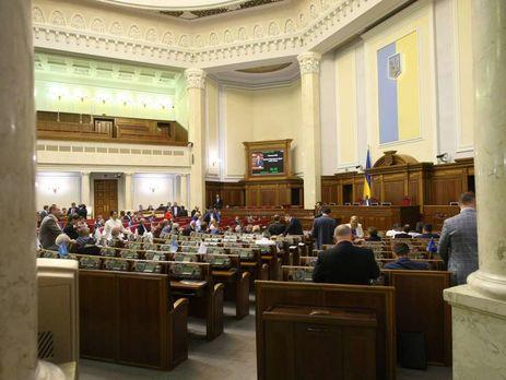 Рада урегулировала деятельность Украинского культурного фонда