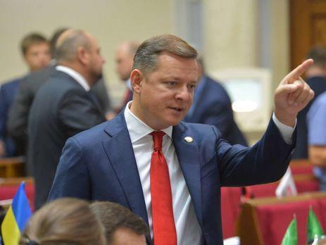 «Выгнали затакое изпрокуратуры»: вКиеве словили нетрезвого депутата зарулем