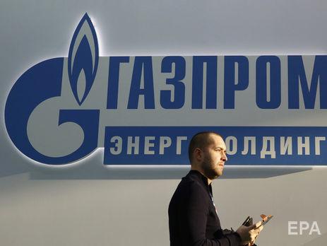 «Газпром» опроверг объявление «Нафтогаза» о восстановлении ареста активов