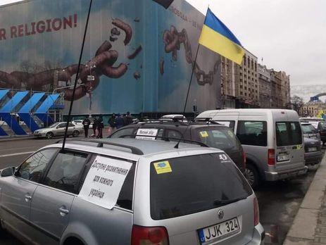 На 31 января 2018 года в Украине с нарушением срока регистрации находилось почти 250 тыс. автомобилей