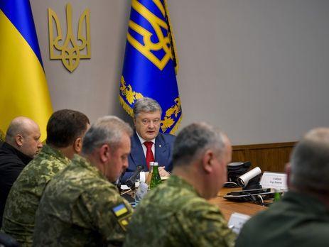 Президент отметил что Украина подчеркнула свой курс в ЕС и НАТО