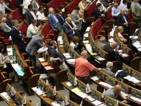 За документ проголосувало 294 депутати