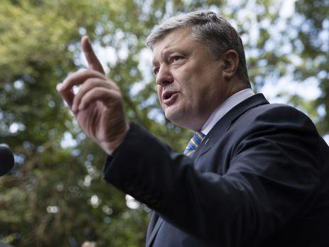 Порошенко: Россия манипулирует историей, чтобы вбить клин между польским и украинским народами