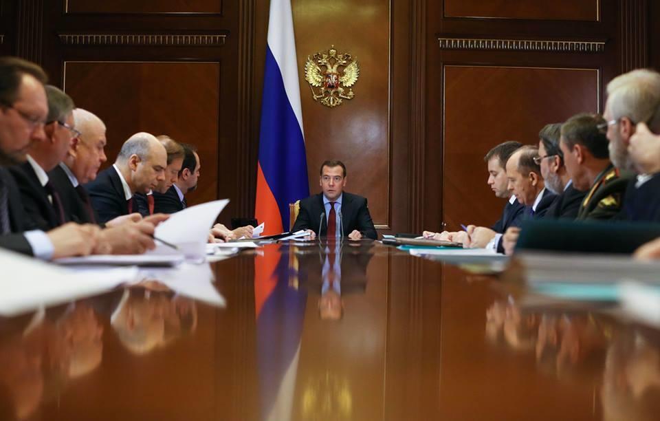 Государственная служба россии картинки