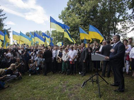 Посольство Украины в Польше заявило, что людей, поднимающих национальные знамена, нельзя называть националистами и провокаторами