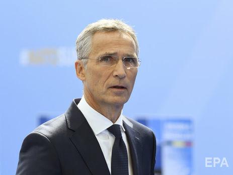 НАТО продолжит поддерживать Украину, но пока не предлагает программу усиленных возможностей, – Столтенберг