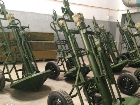 """6 липня вибух міномета """"Молот"""" під час навчань у Рівненській області призвів до загибелі військових"""
