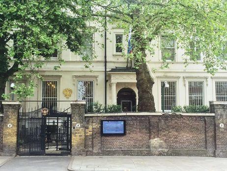 Российское посольство потребует от Англии рассекретить программы посинтезу военных отравляющих веществ