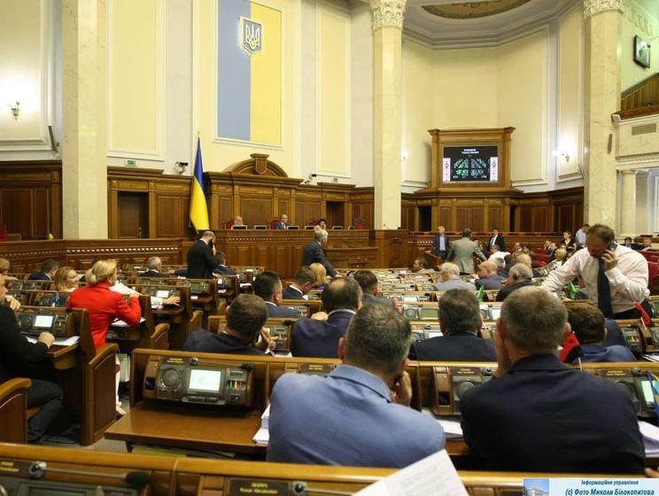 Рада освободила 'Укроборонпром' от обязательств по расторгнутым догово