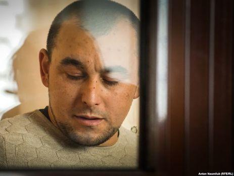 Рамазанова задержали 23 января
